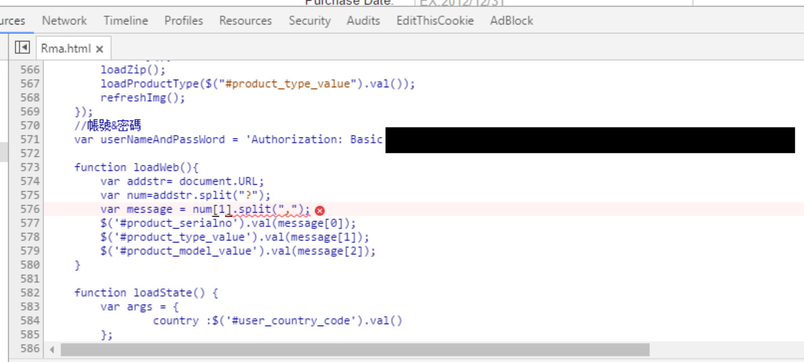 AJAX code snippet... usernameAndPassword?