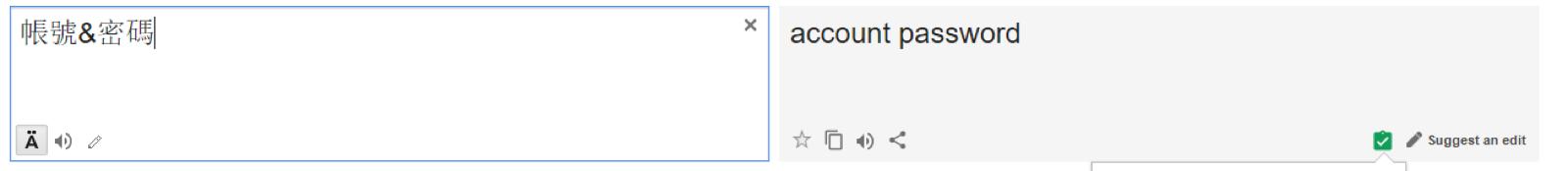 Translation of comment